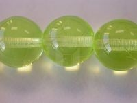 Czech Pressed Glass Smooth Round Druk Bead 12mm, Jonquil (Pkg of 300 Pieces)