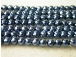 Czech Glass Baroque Pearl Bead 4mm, Denim Blue (Pkg of 600 Pieces)